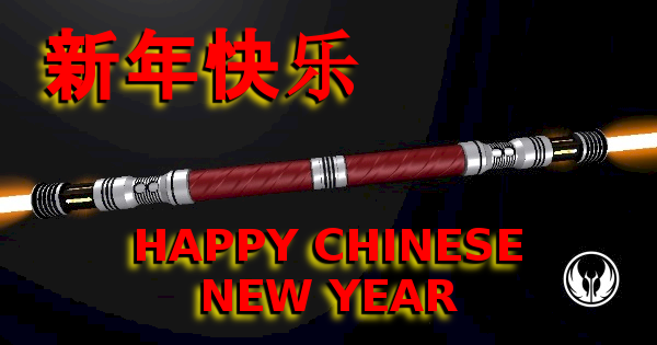 Chinese New Year Saberstaff – 新年快乐