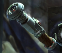 The first hilt of SWTOR 2
