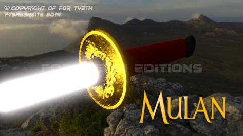 Mulan Plate MK