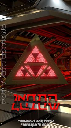 Logos logo image 2